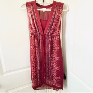 EUC Who What Wear Maroon Moroccan Sleeveless Dress